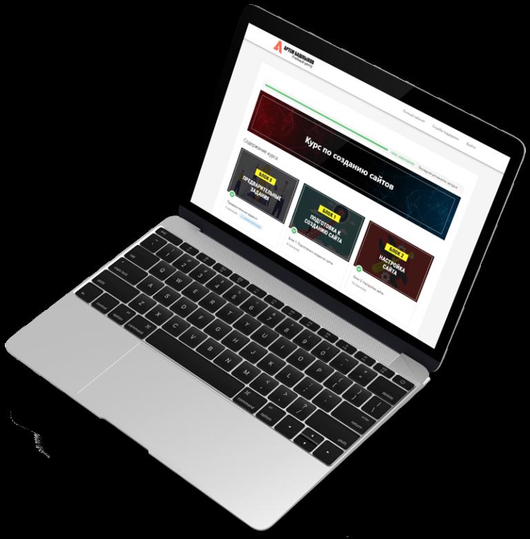 Free-WP 3.0 - Бесплатный курс по созданию и заработку на сайтах